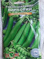 Горох цукровий ЛАНКОВИЙ 20 грам (Біонія)