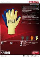 Перчатки защитные  RECODRAG .Перчатки со вспененным латексом