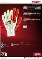 Перчатки защитные   RECOREX .Перчатки со вспененным латексом