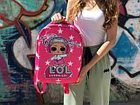 Спортивный школьный рюкзак для девочки