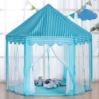 Палатка детская игровая голубая KRUZZEL 6105