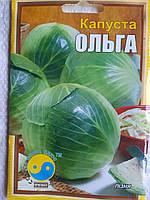 Капуста ОЛЬГА 5г (ТМ Флора плюс)