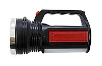 Фонарь ручной Wimpex WX-2836 с аккумулятором