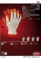 Перчатки защитные   RU N  .Перчатки с пвх покрытием. вампирка оптом
