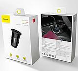 АЗУ Автомобильное зарядное устройство BASEUS Circular Plastic A+C PPS |QC4.0/PD, 1USB/1Type-C, 5A| (black), фото 4