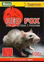 Red Fox для борьбы с грызунами гранулы 100г