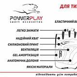 Велорукавички PowerPlay 5295 Сірі XS SKL24-144306, фото 5