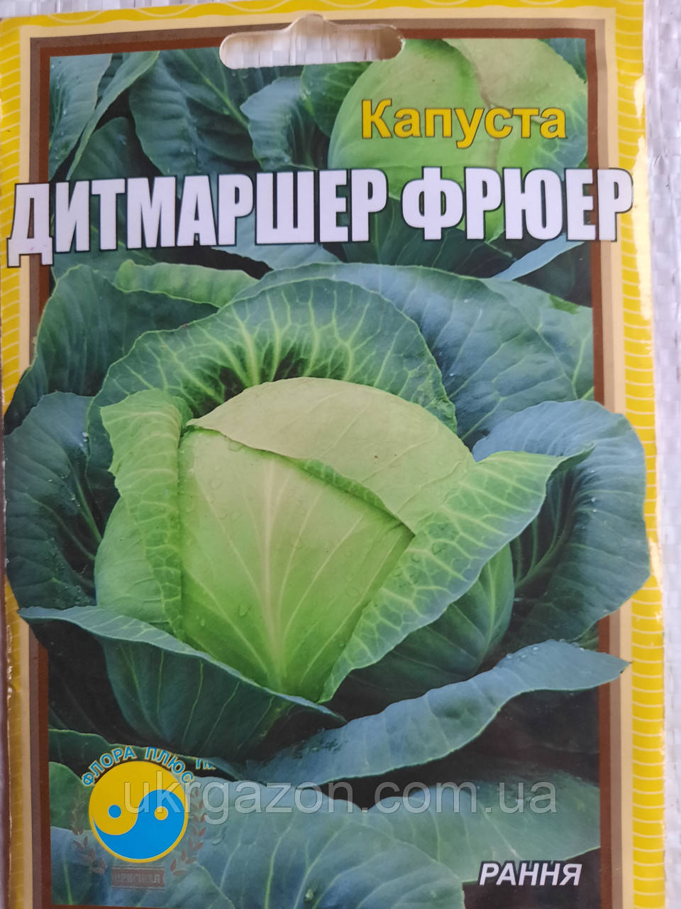Капуста ДИТМАРШЕР ФРЮЕР 5г (ТМ Флора плюс)