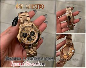 Часы мужские наручные механические с автоподзаводом Rolex Daytona Metal Gold-Black-Rose реплика ААА класса
