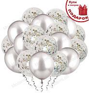 """Воздушные шары """"Chrome Silver"""", Италия, (18шт.), качественный материал"""