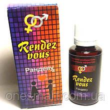 """Збуджуючі краплі для жінок """"Rendez Vous"""" Рандеву 30 мл."""