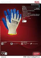 Перчатки защитные   RUXL   .Перчатки с пвх покрытием вампирка, фото 1