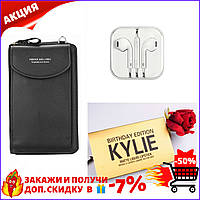 Клатч-сумочка Forever и в подарок Набор жидких матовых помад Kylie и Наушники EarPods Premium max-11-260656