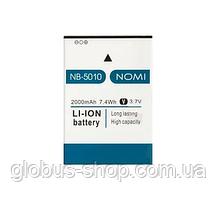 Аккумуляторная батарея Nomi NB-5010, оригинал