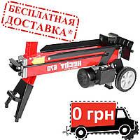 Колун для дров Бесплатная Доставка по Украине (Дровокол гидравлический ША)