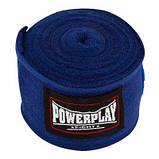 Бинти для боксу PowerPlay 3047 Сині 4м SKL24-143765, фото 5