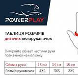 Велорукавички PowerPlay 5473 Kitty Помаранчеві 4XS SKL24-143802, фото 4