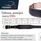 Пояс для важкої атлетики PowerPlay 5084 Чорно-Жовтий M SKL24-143935, фото 8