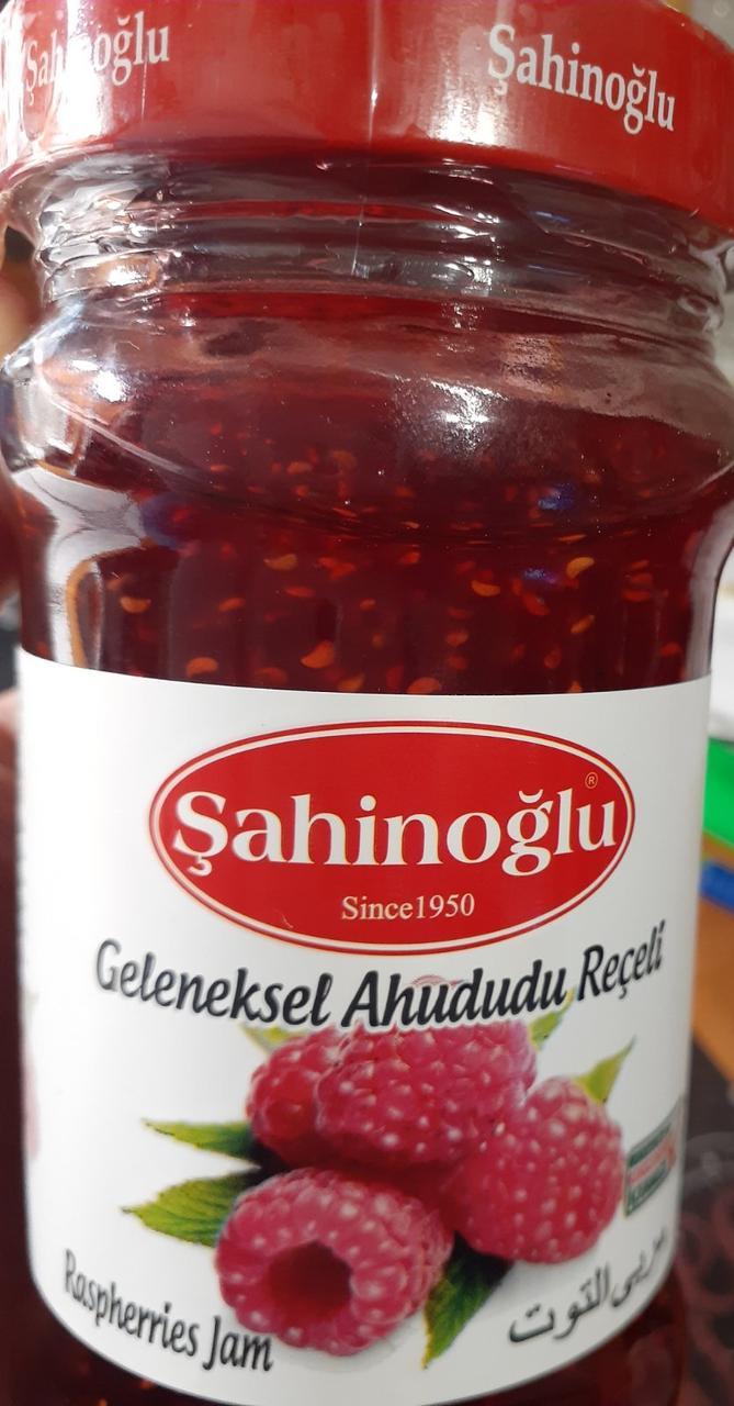 Варенье из  Малины  Турция  350 грамм