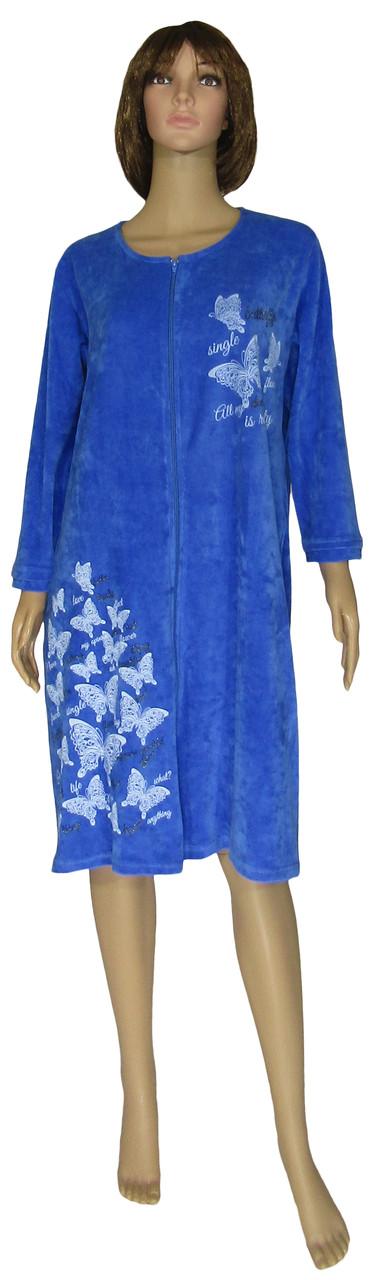 Халат женский велюровый домашний на молнии 18052 Dream Butterfly Ярко-голубой