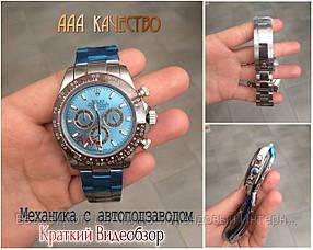 Часы мужские наручные механические с автоподзаводом Rolex Cosmograph Daytona AAA Silver реплика ААА класса