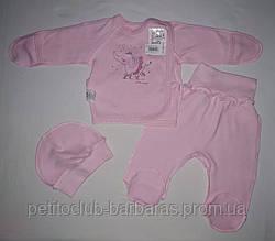 Комплект для новорожденных на выписку розовый Слоник футер (3 единицы) (Маленькие люди, Украина)