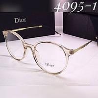 Очки для имиджа, оправа под замену линз Dior Бежевая прозрачная