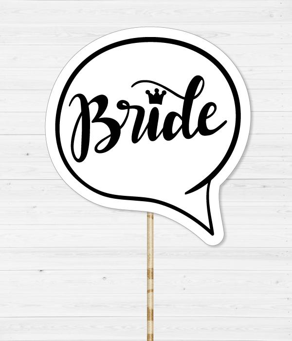 """Табличка для фотосессии """"Bride"""""""