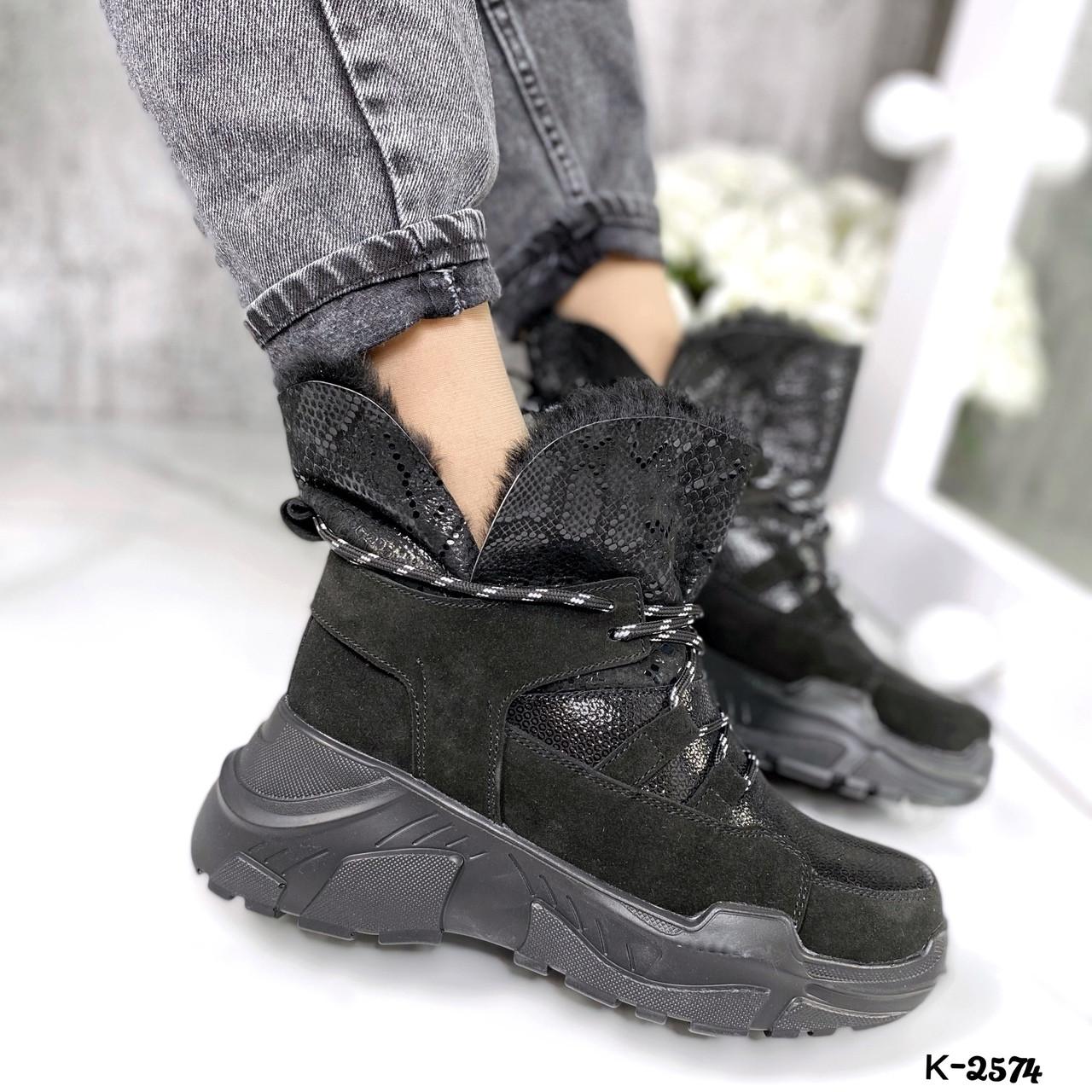 Зимние женские черные ботинки, натуральная кожа/замша