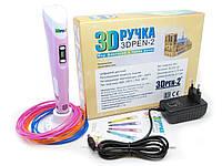 3Д Ручка 3D Air Pen LED дисплей 2 поколения MyRiwell с подставкой пластиком для объёмных моделей Розовая