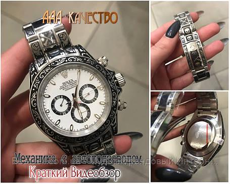 Часы мужские наручные механические с автоподзаводом  Rolex Daytona Skull Engraved Silver реплика ААА класса, фото 2