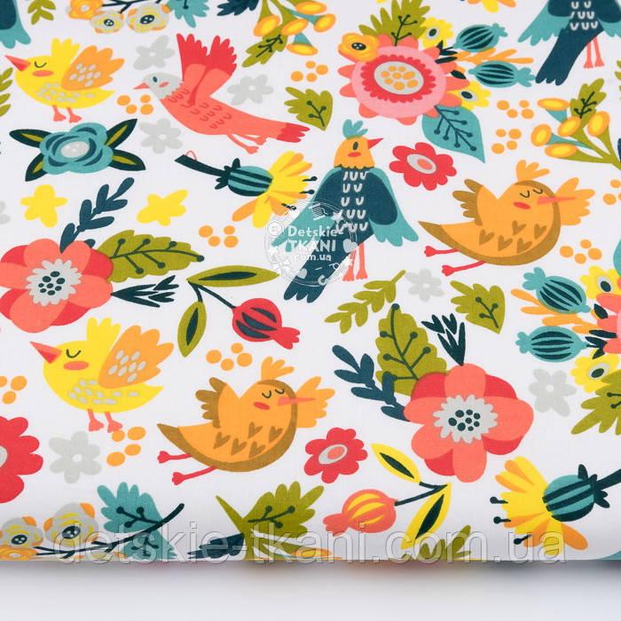"""Ткань бязь """"Разноцветные птицы и цветы"""" на белом фоне, №3207а"""