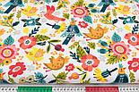 """Ткань бязь """"Разноцветные птицы и цветы"""" на белом фоне, №3207а, фото 2"""