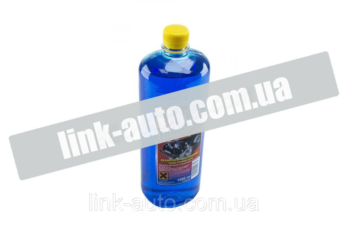 Автошампунь BIOline синій 1 л