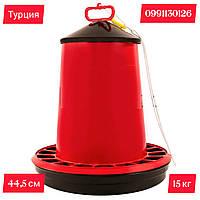 Бункерная кормушка на 15 кг (пр-во Турция) для бройлеров, утят, курей и индюков
