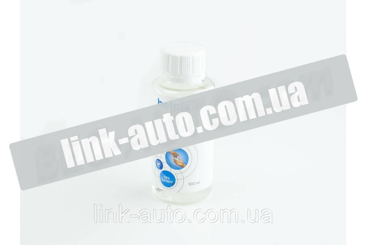 Антисептик для дезінфекції шкіри рук HELPIX 100мл