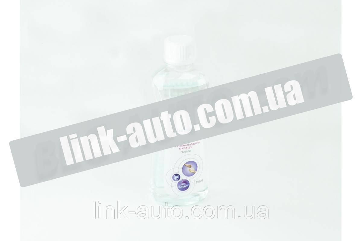 Антисептик для дезінфекції шкіри рук HELPIX 250мл (гелевий)