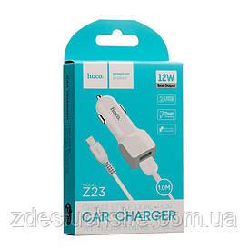 Авто зарядний пристрій Hoco Z23 2USB Lightning SKL11-229335
