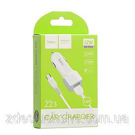 Авто зарядний пристрій Hoco Z23 2USB Micro SKL11-229269