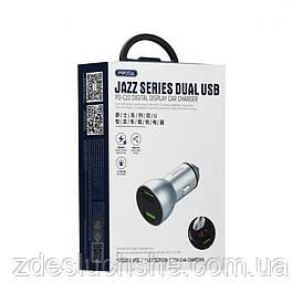 Авто зарядний пристрій Proda PD-C22 2USB SKL11-229239