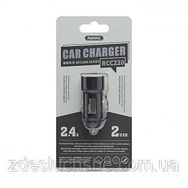 Авто зарядний пристрій Remax Rcc 220 2 Usb 2.4 A SKL11-229240