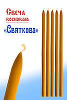 Свічка воскова «Святкова»