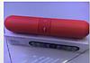 Мини динамик Bluetooth длинный DANWAN  LONG LED (цвета в ассортименте