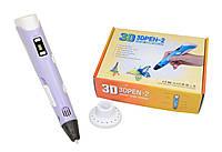 3Д Ручка 3D Air Pen LED дисплей 2 поколения MyRiwell с подставкой пластиком для объёмных моделей Сиреневая