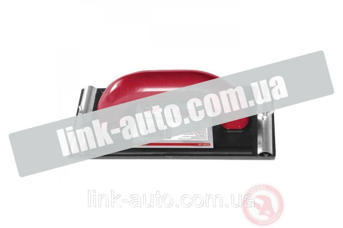 Блок шлифовальный 105 х 230 мм (пластиковая ручка) Intertool
