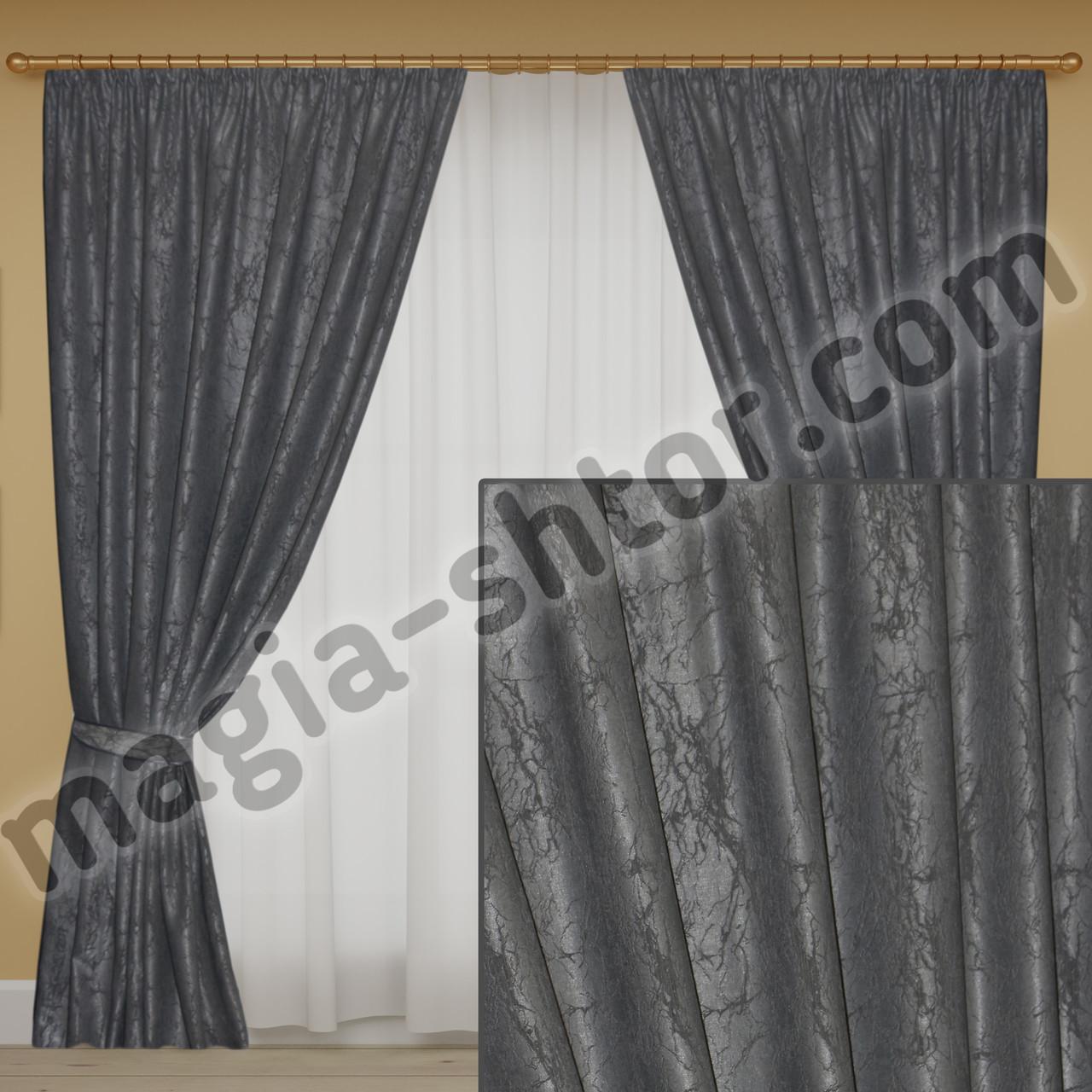 Шторы на тесьме, ткань мрамор, цвет серый