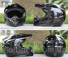 Бюджетный кроссовый шлем черный + МАСКА. Размер L.