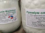 Кокосова олія Філіппіни холодного віджиму Преміум Extra Virgin 0,5 л., фото 8