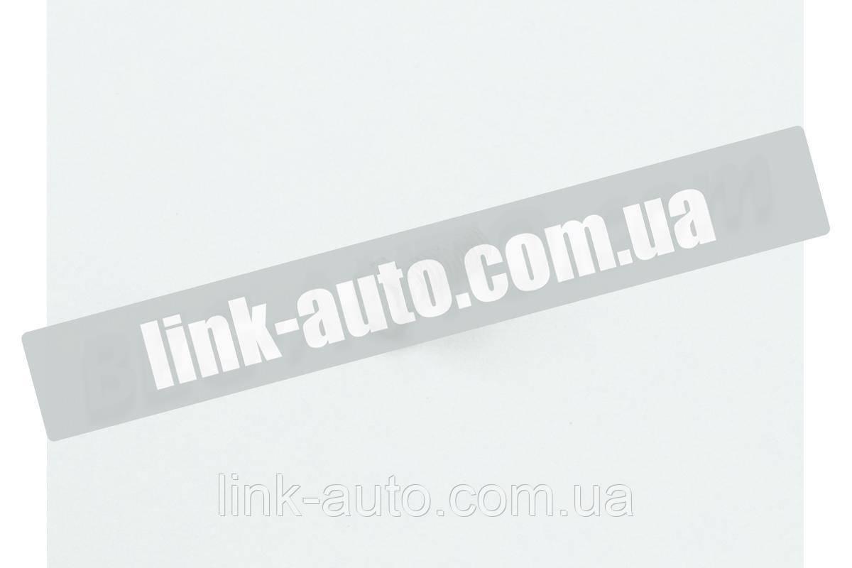 Болт ГАЗ клапанної кришки Газель 405, 409 ЄВРО-3