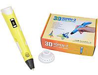 3Д Ручка 3D Air Pen LED дисплей 2 поколения MyRiwell с подставкой пластиком для объёмных моделей Желтая